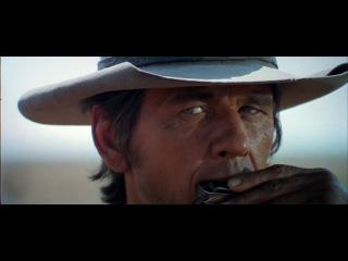 Однажды на Диком Западе / C'era una volta il West / Once Upon A Time In The West (1968) - Трейлер
