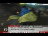 04:10 - розгін Євромайдану (Київ) / 5 канал