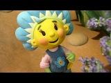 Fifi and the Flowertots - 01. Treasure Hunt