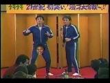 Gaki No Tsukai #545 (2001.01.21)