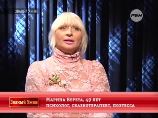 Званый ужин эфир 24.01.2014, неделя 305, День 5, Андрей ГанZ
