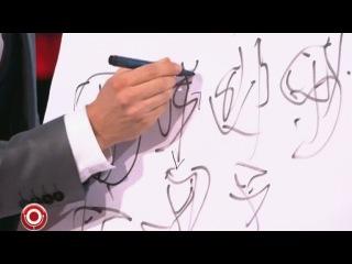 Гарик Харламов и Тимур Батрутдинов - Экзамен по японскому языку.