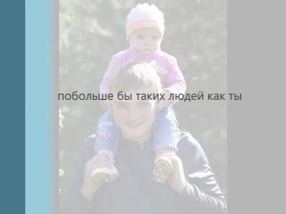 Женька с днюхой))