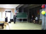 Репетиция сценки на последнем звонке. 2012 год