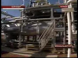 Қазақстан «Қарашығанақ» кенішенен алынған газды өңдейтін зауытты салуға &#