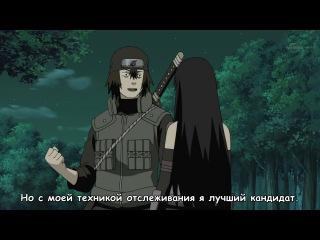 Naruto. TV−2: Shippuuden. Episode−308 [Субтитры] [Firegorn Team]