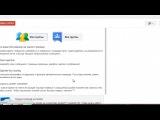 Перегляд змісту груп-форумів Google