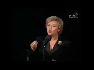 Алиса Фрейндлих читает Анну Ахматову (