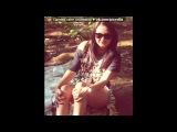 «ПРОСТО ЛІТООО*)))» под музыку Даша Русакова feat. David Todua - Твой поцелуй (prew). Picrolla