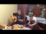 Койоты Атланты - Тусовки (Live in Diman House)