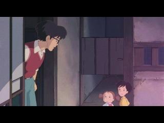☼ Мой сосед Тоторо Часть 1 из 4/ Tonari no Totoro/  My Neighbor Totoro 1988