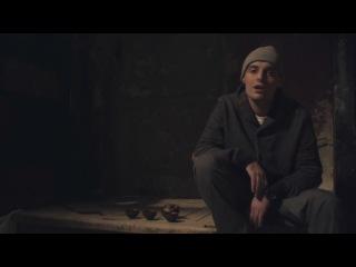 Guf (feat Лион) – Танцы с волками