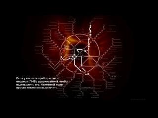 Metro 2033 [10] Boris konchaj!.
