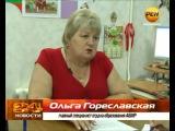 Вспышка герпетической ангины в Будённовском районе и как с ней справились