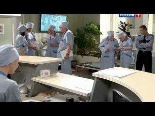 Кровинушка / (Серия 217 из 250) / [2012] vipzal.tv