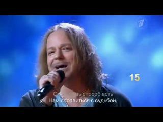 Владимир и Никита Пресняковы - Этот мир