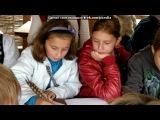 Основной альбом под музыку Школа...... - про наш самый клевый 5-Б класс школа№42. Picrolla