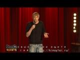 Stand up: Слава Комесаренко