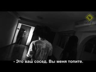 Фильм La Noche del Chihuahua (Ночь Чихуахуа) (с русскими субтитрами)