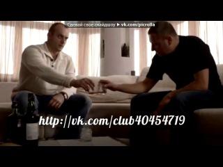 «Карпов 2 сезон 4 серия» под музыку Андрей Державин - Брат ты мне или не брат. Picrolla