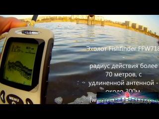 Кораблик для прикормки Tornado и беспроводной эхолот Fishfinder FFW718 от ёэлектроника.рф