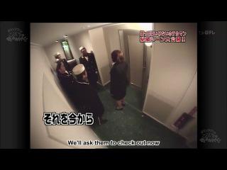 Gaki no Tsukai #987 (2010.01.10) — Hotelman Batsu Game Extra footage (Part 1) ENG subbed