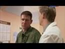 Лекарство против страха 14 серия(драма) 2013