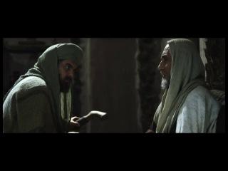 Умар ибн аль-Хаттаб и Абу Бакр Ас-Сиддик