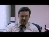 (Отрывок) Офис: карлики, гномы, эльфы и гоблины.