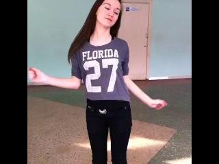 как танцуют нормальные девушки,а как я(Vine)