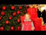 «мои фотографии)» под музыку 23:45 feat. 5ivesta Family - Зачем. Picrolla