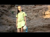 «Я))))» под музыку Танцы минус - Детская песенка про любовь.. Picrolla