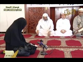 جلسة ختمة الإجازة للمجازات فى مركز القراء والإجازة بالسند باليمن بحضور الشيخ أيمن رش