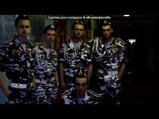 «Армейка А-0222» под музыку Макс Корж - Армия (2012) (•••-MU$IК BLoCk-••• http://vk.com/muzkach ). Picrolla