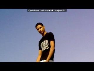 «слайд» под музыку Арабская - на най на - на най на (2011). Picrolla