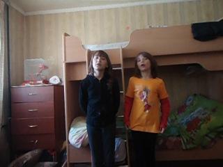 Поём песню Альбины С.-куда мы Катимся Катя?
