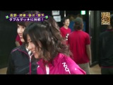 NMB48 Takano Yui - I want to do sports ep01