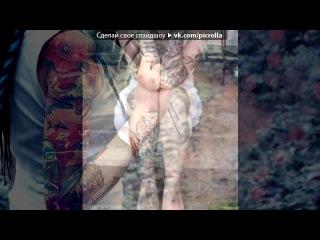 «девушка с татуировкой» под музыку Тимати - на эту и на ту набью себе тату. Picrolla