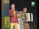 Рифат Зарипов - Концерт Туганнар - Тумачалар (ТНВ - 22.03.14) Ч.1
