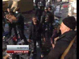 19.02.2013   24tv.ua Smotrum  Strochna!!!