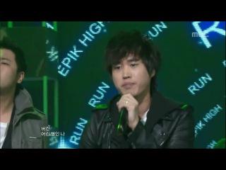 음악중심 - Epik High - Run(feat.Goo Ji Sung), 에픽하이 - 런(feat.구