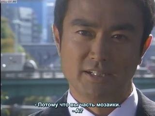 Один пропущенный звонок / Chakushin Ari / One Missed Call 1 серия субтитры