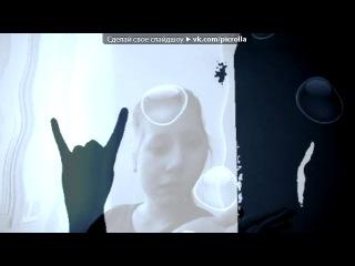 Webcam Toy под музыку ★ Selena Gomez ★ Приветик ты попал а в мир Селены Гомез мой мир дабовляйся в семейку дари подарки пиши граффити Буду очень рада пообщаться Я добрая и пуфыстая меня зовут Селена мне 16 Уже тебя Люблю Бай Твоя Селена Гомез Picrolla
