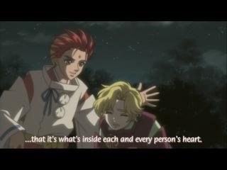 [Kuruizaki]_Harukanaru_Toki_no_Naka_de_-_Inori_Ending_[XviD_AC3][13D7F26B]