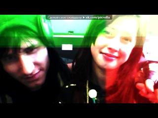 «Webcam Toy» под музыку Тбили и Жека КТО ТАМ? - Про любовь. Picrolla