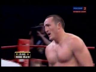 Денис Лебедев - Рой Джонс - отправлен в нокаут.