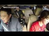 16.12.13 |  tvN Taxi - Joo Won | RAW