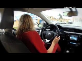 Москва рулит Toyota Corolla