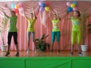 Танец вака-вака