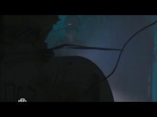 Одинокий волк 9 серия (04.02.2013) Сериал